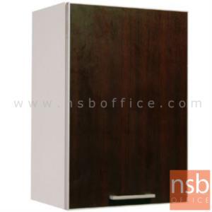K01A012:ตู้แขวน 1 บานเปิดทึบ 40W*30D*60H cm