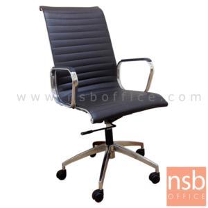 B24A160 :เก้าอี้สำนักงาน รุ่น CVR-755   โช๊คแก๊ส มีก้อนโยก ขาอลูมิเนียม