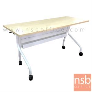 A18A087:โต๊ะประชุมพับเก็บได้ล้อเลื่อน รุ่น SLP-768 ขนาด 120W ,150W ,180W cm.  พร้อมบังโป๊ทึบมีรางเก็บสาบไฟ
