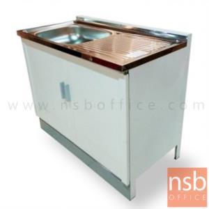 K07A012:ตู้ครัวพร้อมซิ้งค์ล้างจาน  ขนาด 100W cm. หน้าบานเปิด