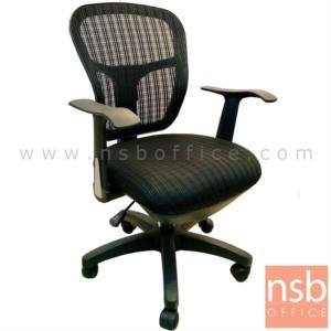 B24A178:เก้าอี้สำนักงานหลังเน็ต รุ่น SR-LPN-701  โช๊คแก๊ส มีก้อนโยก ขาพลาสติก