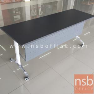 A18A078:โต๊ะประชุมพับเก็บได้ล้อเลื่อน  ขนาด 120W ,160W ,180W cm.  พร้อมบังตาเหล็ก ขาอลูมินั่ม