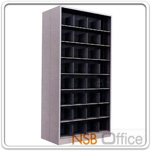 D01A028:ตู้เก็บบัตรขนาด OPD 2 หน้า 8 ชั้น 64 ช่อง  รุ่น NA-248 ขนาด 106.6W*213.5H cm.