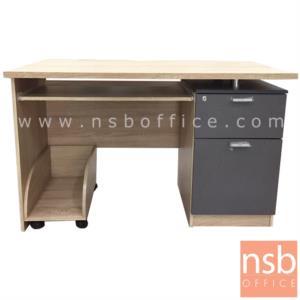 A13A205:โต๊ะคอมพิวเตอร์ 2 ลิ้นชัก รุ่น CALGARY (แคลกะรี) ขนาด 120W cm. พร้อมที่วางซีพียู