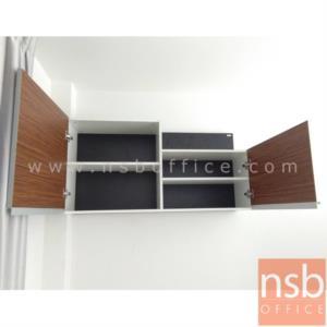 ตู้แขวนผนังสีลายไม้ตัดขาว 2 บานเปิด พร้อมพื้นที่โล่งมุมขวา   รุ่น SR-WZ2810 (สำหรับครัวเปียกและครัวแห้ง)