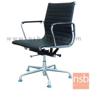B04A109 :เก้าอี้สำนักงาน รุ่น Thorax (ทอแรกช์)  ขา 5 แฉก อลูมิเนียม