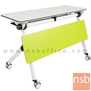 A10A084:โต๊ะสัมมนาเล็ก มีบังตา พับได้ล้อเลื่อน รุ่น BRUNE ขนาด 120W cm.