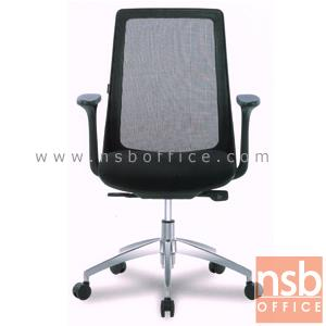 B24A172:เก้าอี้สำนักงานหลังเน็ต รุ่น Westley (เวทลีย์)  โช๊คแก๊ส มีก้อนโยก โครงขาอลูมิเนียมชุบโครเมี่ยม