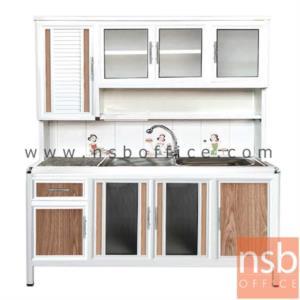 G07A123:ตู้ครัวอลูมิเนียมอ่างซิงค์ 1 หลุม มีที่พักจาน กว้าง 160 ซม รุ่น GAPE 160S