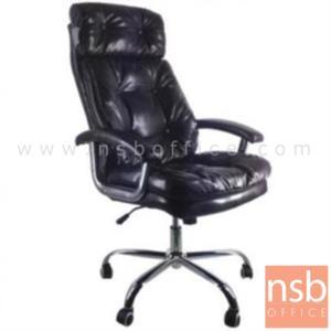 B01A429:เก้าอี้ผู้บริหาร รุ่น Electra (อีเลกตรา)  โช๊คแก๊ส มีก้อนโยก ขาเหล็กชุบโครเมี่ยม