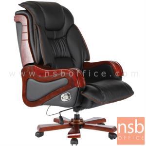 B25A095:เก้าอี้ผู้บริหารหนัง PU รุ่น FNFR-02  โช๊คแก๊ส มีก้อนโยก ขาไม้