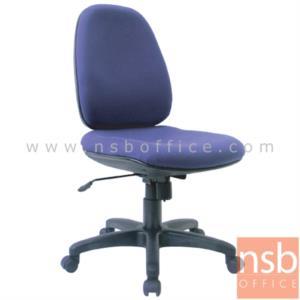 B03A431:เก้าอี้สำนักงาน รุ่น KT-TC  โช๊คแก๊ส มีก้อนโยก ขาพลาสติก