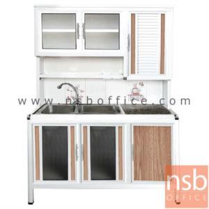 G07A121:ตู้ครัวอลูมิเนียมอ่างซิงค์ 2 หลุมลึก กว้าง 120 ซม. (ไม่มีลิ้นชัก)