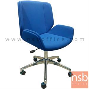 B26A126:เก้าอี้สำนักงาน รุ่น ORCHID (ออร์คิด)  โช๊คแก๊ส ขาอลูมิเนียม