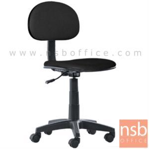 B03A478:เก้าอี้สำนักงาน  รุ่น SR-TP009  โช๊คแก๊ส ขาพลาสติก