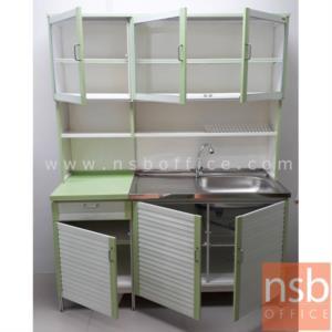ตู้ครัวบานเกล็ดพร้อมอ่างซิงค์ รุ่น AL150 ขนาด 150W*54D*190H cm.