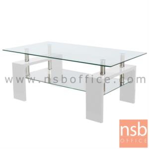 B13A279:โต๊ะกลางกระจกใส รุ่น Salt Lake (ซอลต์เลก) ขนาด 100W cm. ขาไม้