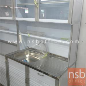 ตู้ครัวบานเกล็ด 2 บานเปิดสูง สำหรับเก็บอาหาร  ขนาด 100W*54D*190H cm.