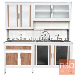 K08A006:ตู้ครัวอลูมิเนียมอ่างซิงค์ 1 หลุม มีที่พักจาน กว้าง 180 ซม รุ่น GAPE 100S