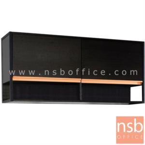 K06A003:ชั้นไม้แขวนผนัง 2 บานเปิด 120W*33.5D*55.2H cm. โครงเหล็กพ่นดำ