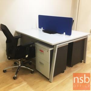 ชุดโต๊ะทำงานกลุ่ม 2 ที่นั่ง รุ่น Slash-4 (สแลช-4)  พร้อมมินิสกรีนและลิ้นชักข้าง ขาเหล็ก