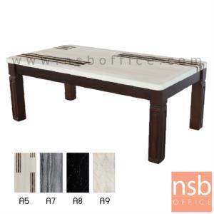 B13A215:โต๊ะกลางหินอ่อน  รุ่น LIAM-เหลี่ยม ขนาด 120W cm. ขาไม้