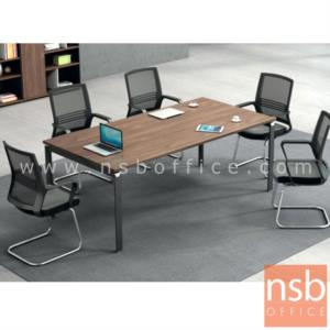 A05A210:โต๊ะประชุมทรงสี่เหลี่ยม รุ่น LISBON (ลิสบอน) ขนาด 180W, 220W cm.