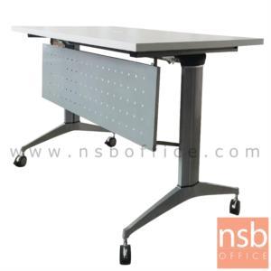 A18A105:โต๊ะประชุมพับเก็บได้ล้อเลื่อน รุ่น Andover (แอนโดเวอร์)  ขนาด 120W, 150W, 180W cm. มีบังตาเหล็ก ขาอลูมิเนียม