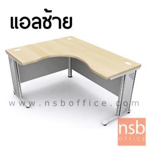 โต๊ะทำงานตัวแอลหน้าโค้งเว้า  รุ่น Cavassos (คาวาสโซส์) ขนาด 150W1 ,165W1 ,180W1*120W2 cm.  ขาเหล็ก