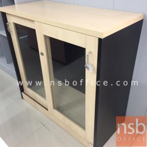 C01A017:ตู้เอกสาร 2 บานเลื่อนกระจก รุ่น EP-N7 สูง 75 ,80 ,85 cm.  เมลามีน
