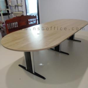 A05A128:โต๊ะประชุมทรงแคปซูล  ขนาด 300W ,360W ,400W ,480W cm.  พร้อมระบบคานเหล็ก ขาเหล็กตัวไอ