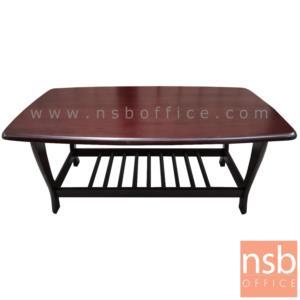 B13A274:โต๊ะกลางไม้ยางพาราตัน รุ่น Bastien (บาสเตียน)  ขนาด 105W cm.