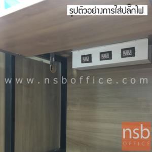 รางไฟเหล็ก รุ่น NA-CUT ขนาด 100W ,135 ,150 cm.  ติดตั้งใต้โต๊ะ *ขนาดความลึกพิเศษ*