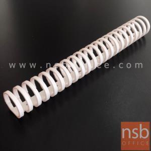 A24A044:กระดูกงูร้อยสายไฟสีขาวขุ่น รุ่น Elendil (เอเลนดิล) ขนาด 30H cm.