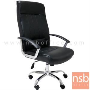 B01A482:เก้าอี้ผู้บริหาร รุ่น PL-9002ฺB  โช๊คแก๊ส มีก้อนโยก ขาเหล็กชุบโครเมี่ยม