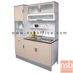 G07A091:ตู้ครัวสูงอลูมิเนียม พร้อมอ่างซิงค์ กว้าง 150 cm.