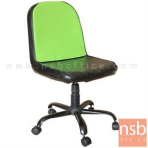 B03A082:เก้าอี้สำนักงาน รุ่น SH-1 ปรับระดับแกนเกลียว  ขาเหล็ก