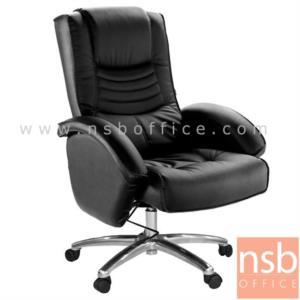 B28A089:เก้าอี้ผู้บริหาร รุ่น SR-BN190N  โช๊คแก๊ส ขาเหล็กชุบโครเมี่ยม