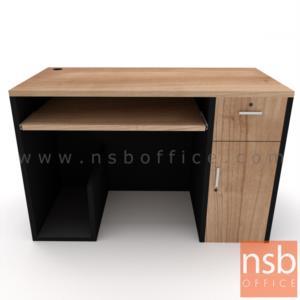 A13A180:โต๊ะคอมพิวเตอร์ 1 ลิ้นชัก 1 บานเปิด  ขนาด 120W ,150W cm. (รับผลิตนอกแบบ)