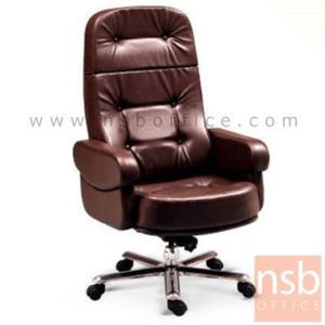 B01A485:เก้าอี้ผู้บริหาร รุ่น AS-A30  ขาอลูมิเนียม