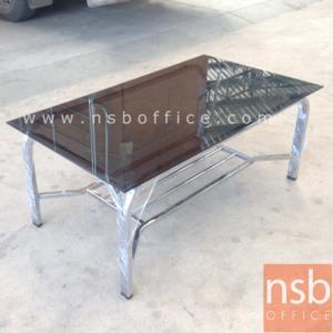 B13A142:โต๊ะกลางกระจกสีชา  รุ่น FT-29FS ขนาด 106W cm. โครงเหล็กชุบโครเมี่ยม