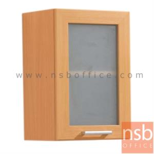 K03A014:ตู้แขวนบานกระจกสูง 60 ซม. รุ่น SR-WM-40G มือจับอลูมิเนียม