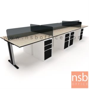 A27A003:ชุดโต๊ะทำงานกลุ่ม 8 ที่นั่ง  รุ่น NSB-WS028G ขนาด 600W cm. พร้อมลิ้นชักเหล็กอย่างดี