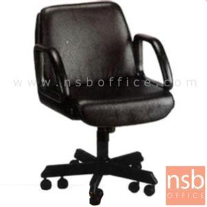 B14A014:เก้าอี้สำนักงาน รุ่น TK-014  มีก้อนโยก ขาเหล็ก 10 ล้อ