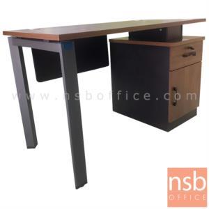 A10A086:โต๊ะทำงาน 120W*60D cm รุ่น Blue pea  (บลู พี)  พร้อมตู้ข้าง 1 ลิ้นชัก 1 บานเปิด (ลิ้นชักขวา)