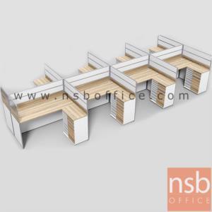 A04A190:ชุดโต๊ะทำงานกลุ่มตัวแอล 8 ที่นั่ง   ขนาดรวม 610W1*242W2 cm. พร้อมตู้ข้างเอกสาร