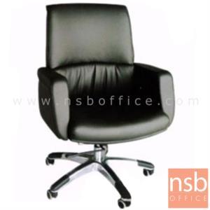 B01A349:เก้าอี้ผู้บริหาร รุ่น IDS-XZCD-9009C   โช๊คแก๊ส ขาเหล็กชุบโครเมี่ยม