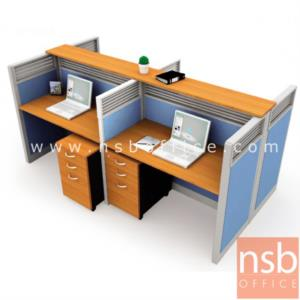 A04A039:ชุดโต๊ะทำงานกลุ่ม 4 ที่นั่ง   ขนาด 262W cm. พร้อมพาร์ทิชั่น Hybrid และตู้ลิ้นชักล้อเลื่อน