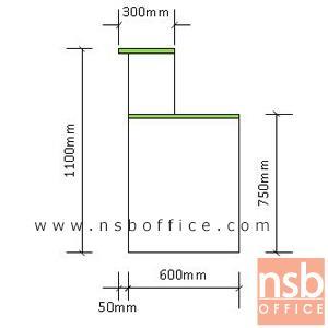 เคาน์เตอร์ตัวแอล  รุ่น Rado (ราโด้) ขนาด 300W1*220W2 cm. เมลามีน รับผลิตขนาดตามแบบ