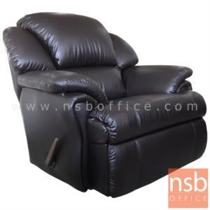 B22A024:เก้าอี้พักผ่อนสำหรับผู้บริหาร  รุ่น DL-95 ขนาด 104W cm. พิงเอนได้